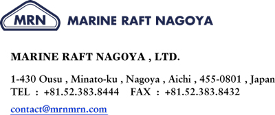 contact marine raft nagoya